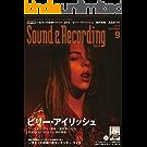 サウンド&レコーディング・マガジン 2019年9月号