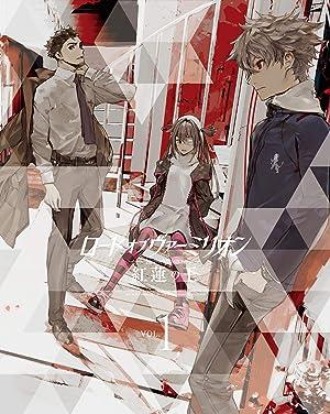 ロード オブ ヴァーミリオン 紅蓮の王 DVD
