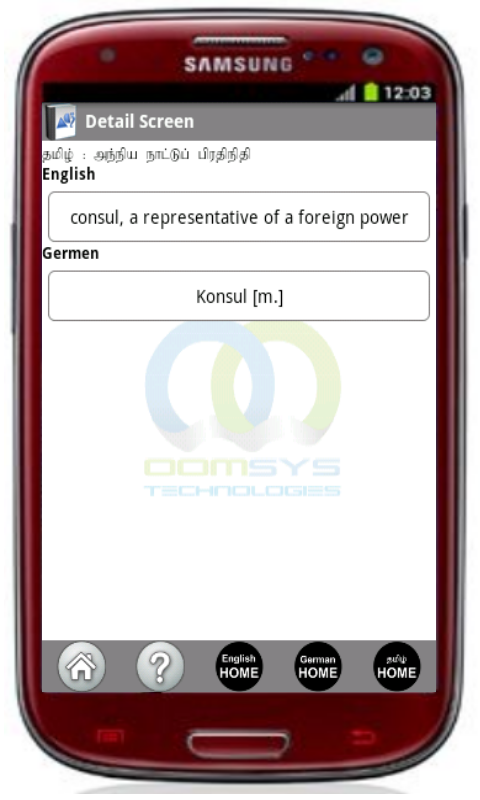 english to german dictionary with pronunciation pdf
