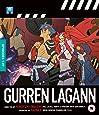 Gurren Lagann Complete Blu-ray Edition