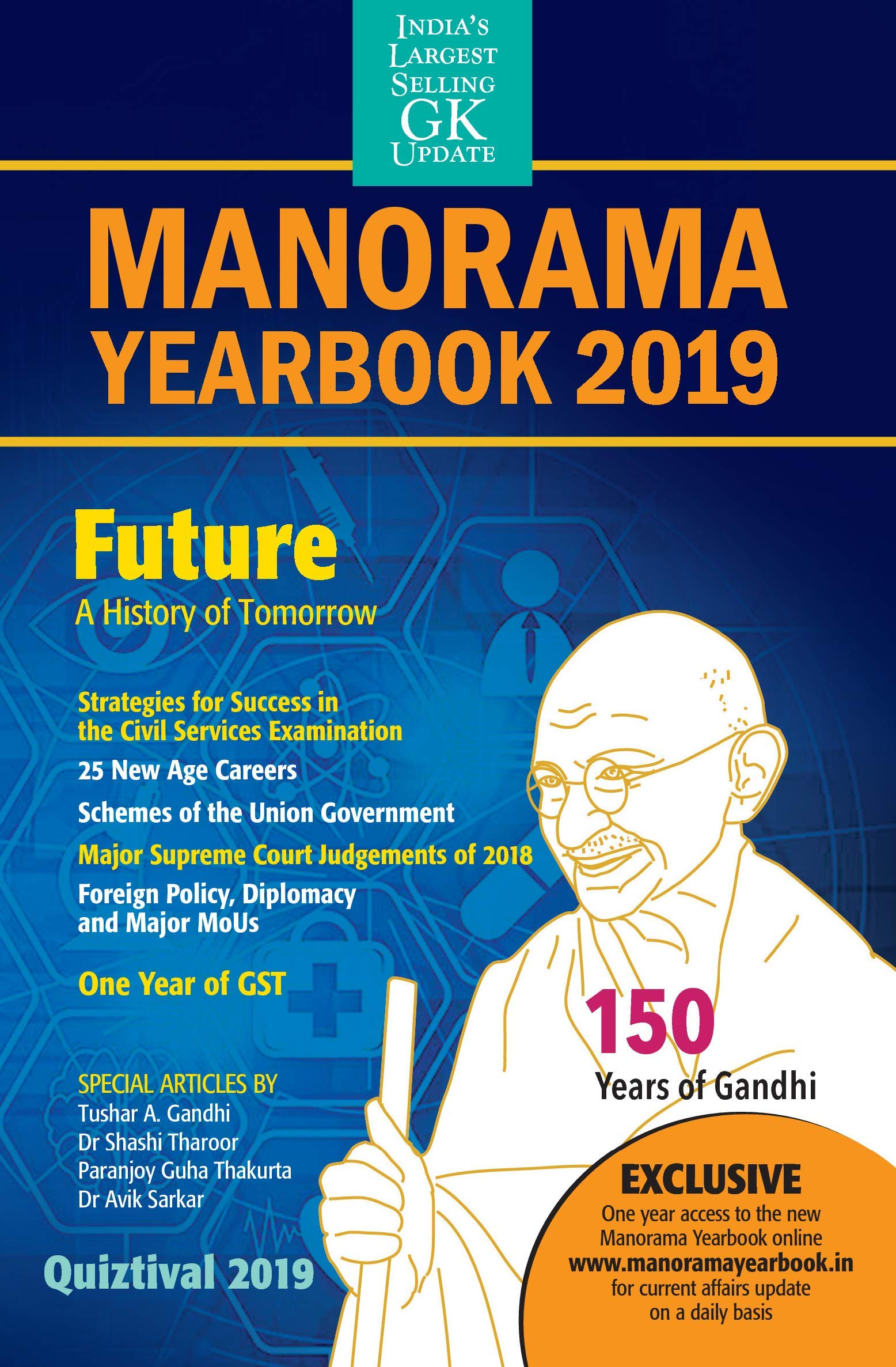 Manorama Yearbook 2013 In Hindi Pdf