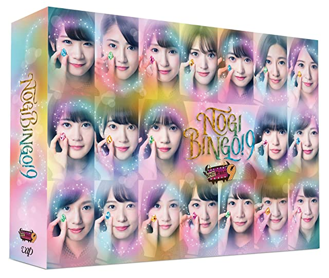 NOGIBINGO!9 Blu-ray BOX
