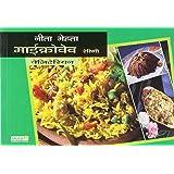 Microwave Vegetarian Recipes