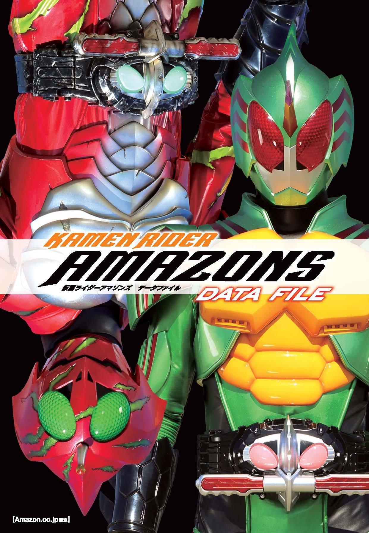 無料動画, 仮面ライダーアマゾンズ 「仮面ライダーアマゾンズ」 1話・2話無料動画、プライムオリジナル版が開放中!