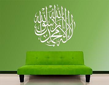 Runde Islamische Glaubensuberzeugung Shahada Wandtattoo Kalligraphie
