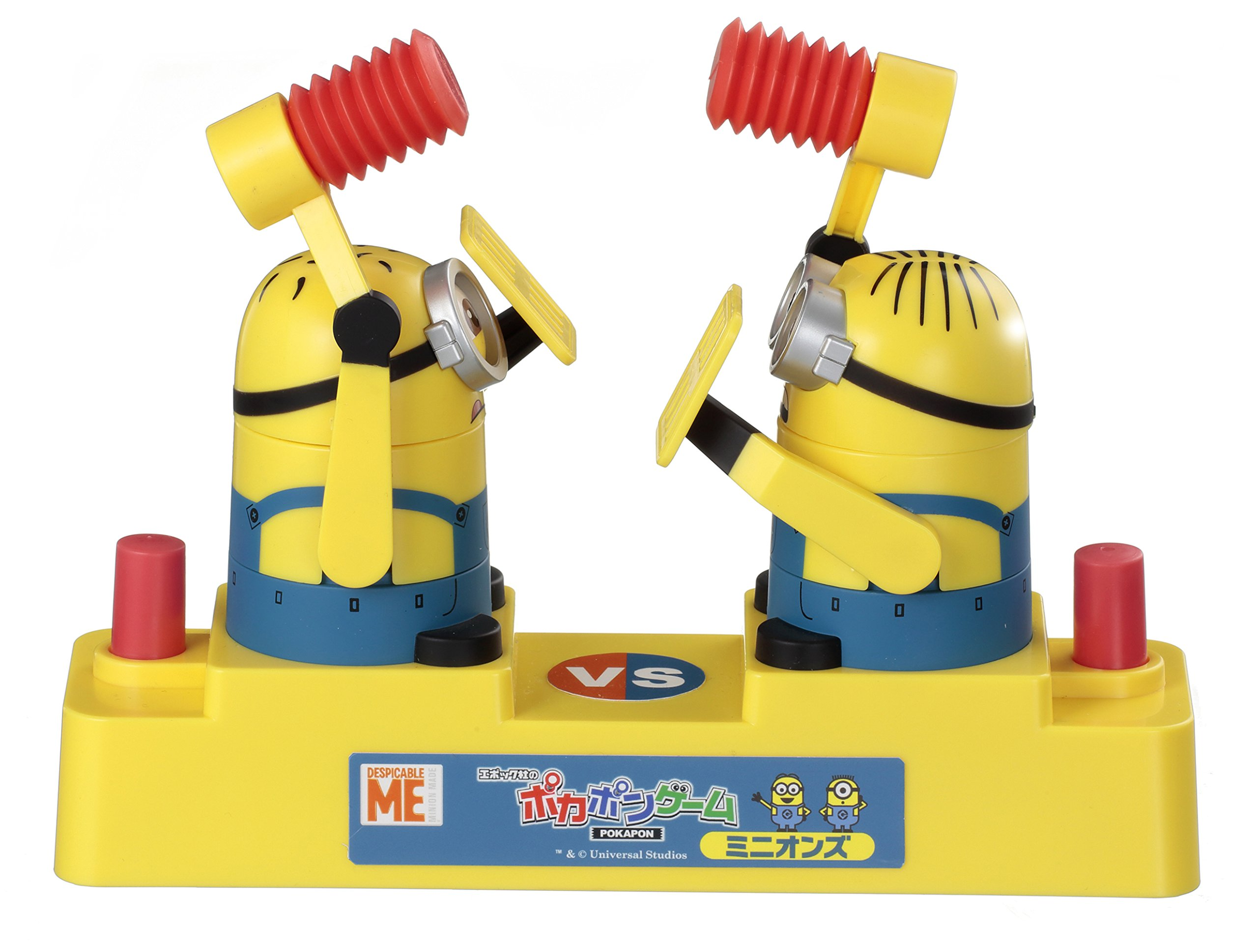 エポック社のポカポンゲーム ミニオンズ