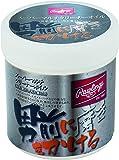 Rawlings(ローリングス)スーパーマルチクリーナーオイル(保革/艶出し/汚れ落とし) EAOL6S05 - 230g