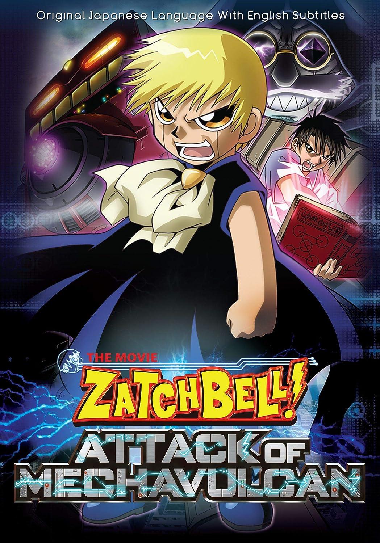 Amazon com zatch bell movie 2 attack of mechavulcan zatch bell movie 2 attack of mechavulcan movies tv