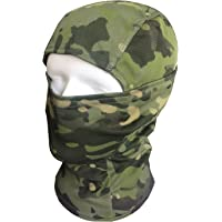 QMFIVE Pasamontañas Máscara Camuflage Cara Completa Militar Táctico