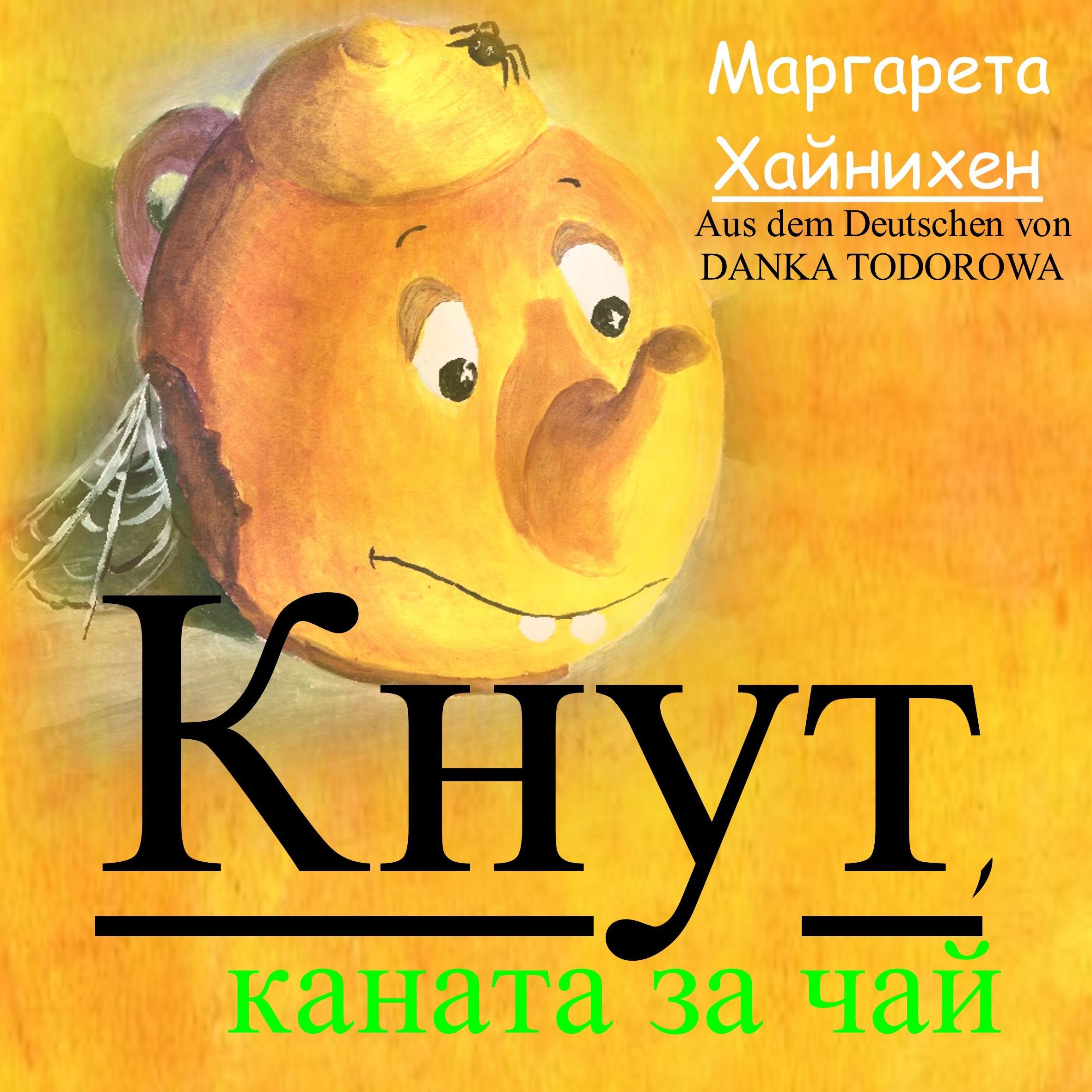 Knut, die Teekanne