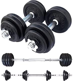 e87858c8af2 Body Revolution Adjustable Dumbbells – Cast Iron Dumbbell Set – Cast Iron  Weights with Spinlock Collars