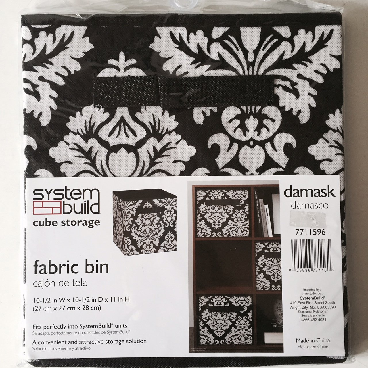 Amazon.com: System Build Cube Storage Fabric Drawer Damask Pattern: Home U0026  Kitchen