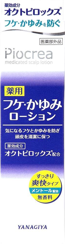 検閲イベント酔う資生堂 アデノバイタル スカルプトニック 200g(医薬部外品)