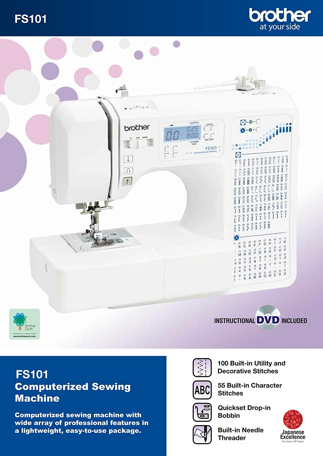 Brother FS 101 Computerised Sewing Machine: Amazon.in: Home & Kitchen