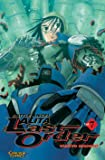 Battle Angel Alita - Last Order, Band 7