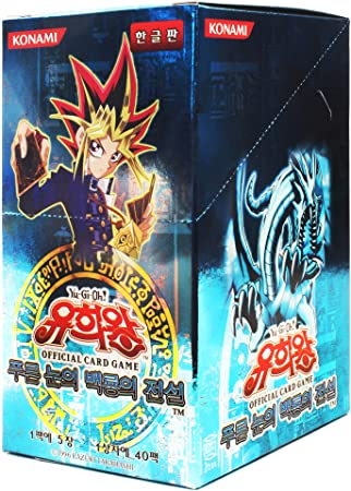 Yu-Gi-Oh! Konami Yugioh Cartas Booster Pack Caja TCG OCG 200 Cartas Leyenda del Dragón Blanco de Ojos Azules Corea Ver: Amazon.es: Juguetes y juegos