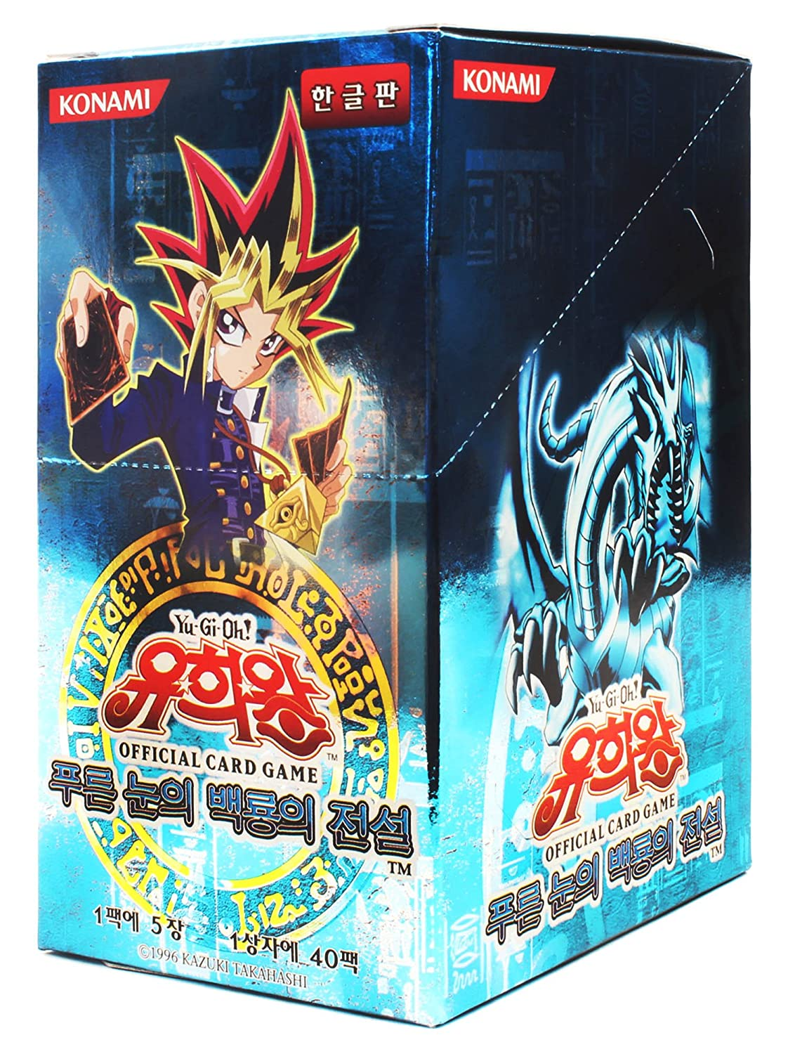 yu gi oh konami yugioh card booster pack box tcg ocg 200 cards