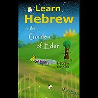 Learn Hebrew in the Garden of Eden: Hebrew for Kids