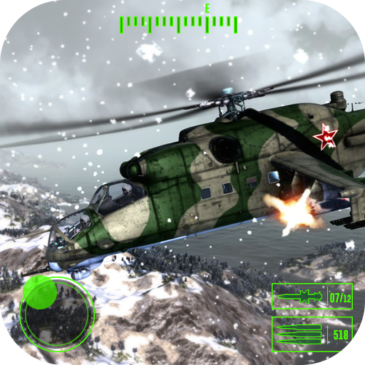 Machine Guns Helicopter - Air Support