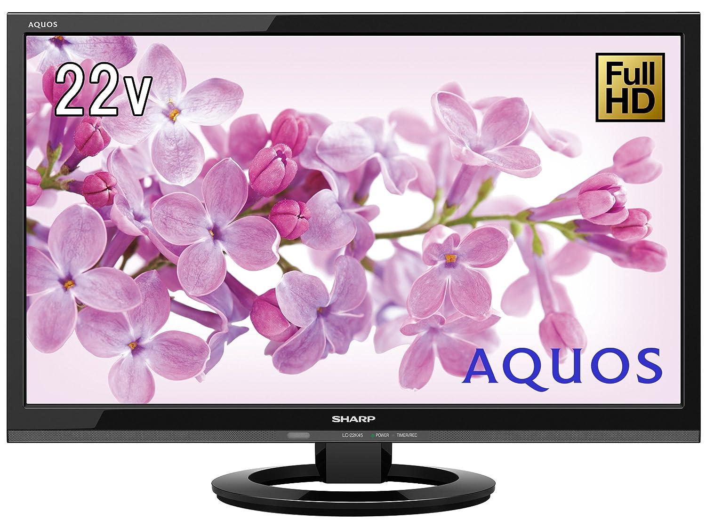 SHARP 液晶 テレビ AQUOS LC-22K45 フルハイビジョン