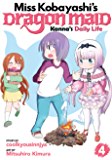 Miss Kobayashi's Dragon Maid: Kanna's Daily Life Vol. 4 (English Edition)