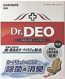 カーメイト 車用 除菌消臭剤 ドクターデオ Dr.DEO 置き型 シート下専用 ウイルス除去 無香 安定化二酸化塩素 200g D80