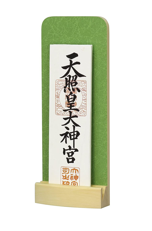 モダン神棚 「kagayaki」 草色 一社 壁掛け B077D4P2TZ 草色 草色