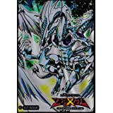 (100) yu-gi-oh! Stardust Dragon Card Sleeves 100 Pieces/Pack 63x90 Mm
