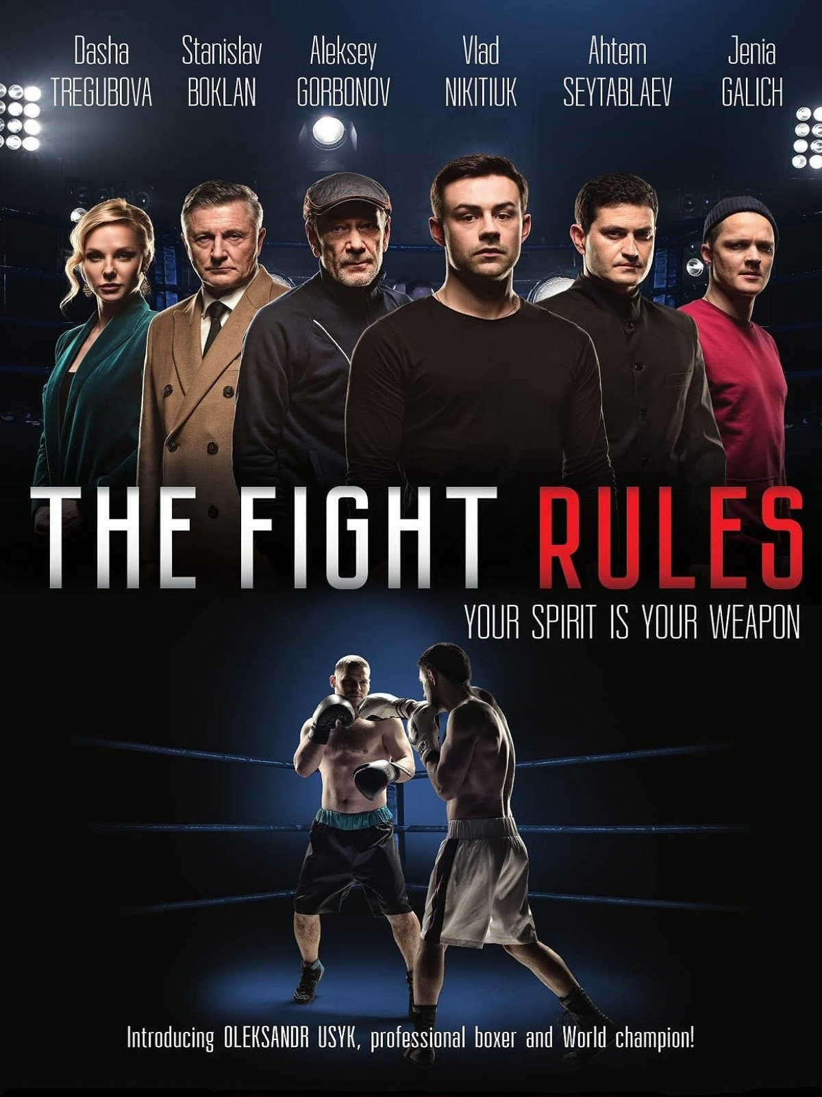 The Fight Rules on Amazon Prime Video UK