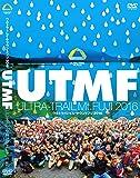 ウルトラトレイル・マウントフジ2016(ULTRA-TRAIL Mt.FUJI 2016)