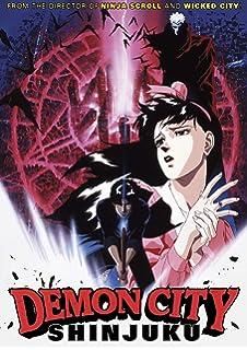 Amazon.com: Wicked City: Yûsaku Yara, Gregory Snegoff ...