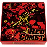 ハート 赤い彗星シャア専用チョコ缶 1缶(チョコ9個)