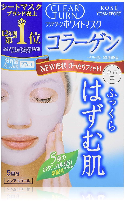 【限定】 KOSE コーセー クリアターン ホワイトマスク CO (コラーゲン) 5回 フェイスマスク リーフレット付 ケース 48個入 B07K24RB69