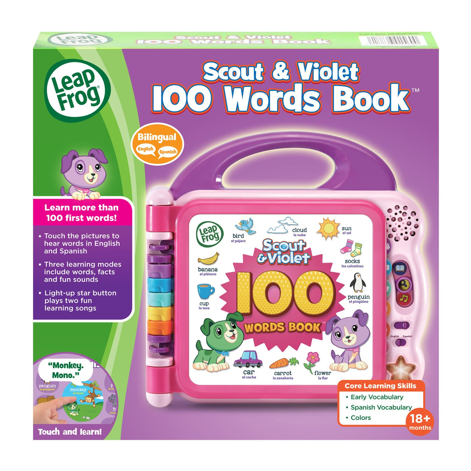 LeapFrog Scout and Violet 100 Words Book (Amazon Exclusive) by LeapFrog (Image #7)