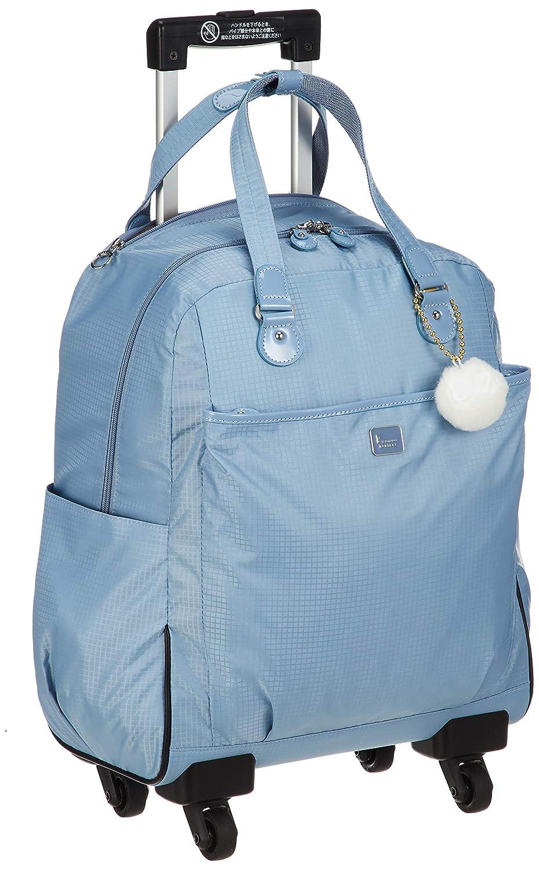 [カナナプロジェクト コレクション] スーツケース等 VYG エールII 軽量 ストッパー付き 機内持込み対応 55341 機内持ち込み可 19L 40 cm 2.1kg ミスティブルー B07KKD5T3H