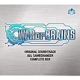 TAKARA TOMY 「WAR OF BRAINS・オリジナルサウンドトラック」 ALL GAME CHANGER ・COMPLETE BOX