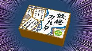 学校のコワイうわさ 新・花子さんがきた!! シーズン2 DVD