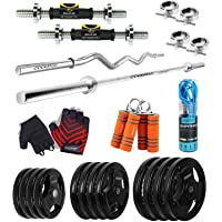 Cockatoo Professional Gym Training (10 Kg to 200 Kg) Home Gym Set With Regular Metal Integrated Rubber Plates; Home Gym Combo