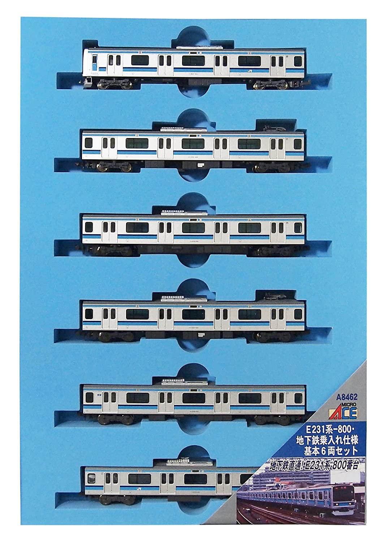 マイクロエース Nゲージ E231系-800  地下鉄乗入れ仕様 基本6両セット A8462 B079788NXF