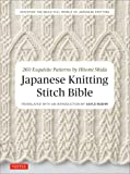 Japanese Knitting Stitch Bible: 260 Exquisite Patterns