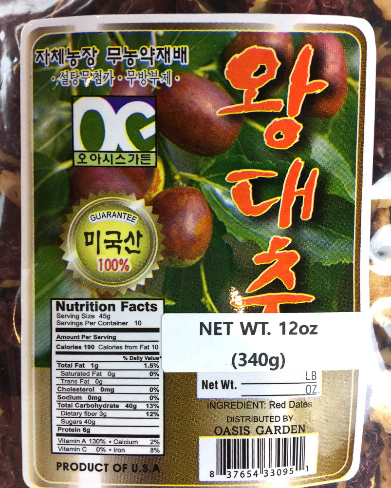 ROM AMERICA 100% Natural Organic Dried Dates Snacks Chips Fruit Jujube Seedless 12 oz 대추 by ROM AMERICA (Image #3)