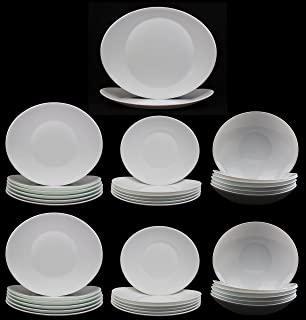 36Pcs Brilliant White u0027Prometeou0027 Oval Shaped Dinner Service Set Consisting 12x Dinner & Oval Shaped Prometeo Full Breakfast Service Set in Brilliant White ...
