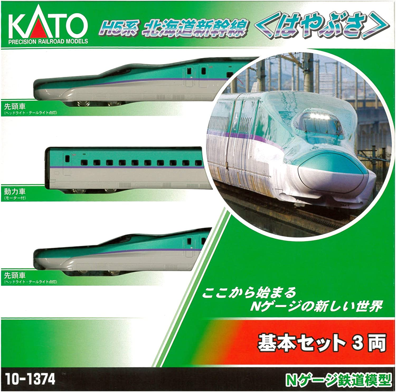japan import N E5 Shinkansen Basic Set Hayabusa//Falcon 3