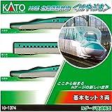 KATO Nゲージ H5系 北海道新幹線 はやぶさ 基本 3両セット 10-1374 鉄道模型 電車