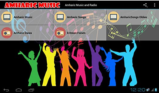 Amazon com: Amharic Music and Radio: Appstore for Android