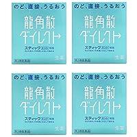 4 of Ryukakusan Direct Herbal Powder (mint) 16 sticks of 0.7g [Imported by ☆SAIKO JAPAN☆ W/ Tracking #]