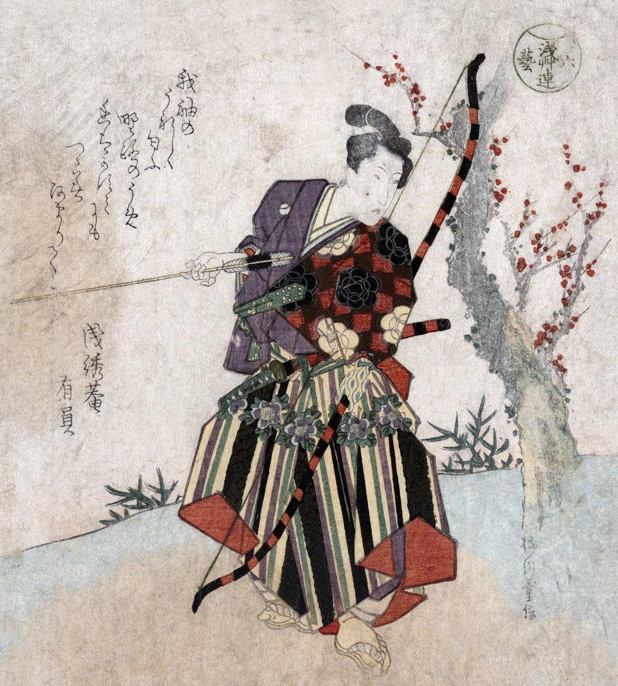 アーチェリーJapanese木材カット印刷 9 x 12 Art Print LANT-21311-9x12 B00QPZ42G2 9 x 12 Art Print9 x 12 Art Print