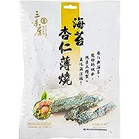 San Wei WuCrispy Seaweed, 40g