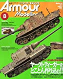 Armour Modelling (アーマーモデリング) 2011年 08月号 [雑誌]