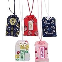 VOSAREA Omamori japonés, amuleto de buena suerte, 5 unidades, para amor, educación, riqueza y salud, estilo aleatorio